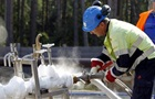 Германия подтвердила получение обращения Нафтогаза по OPAL