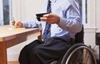 З початку року Служба зайнятості працевлаштувала понад 10 тис людей з інвалідністю