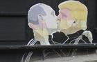 Украину отдадут Путину. Прогноз Bloomberg на 2017