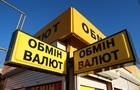 Экс-глава НБУ предупредил о долларе по 30 гривен