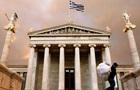 У Греції стартує загальний страйк