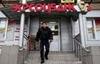 Укрсоцбанк в листопаді втратив три мільярди гривень