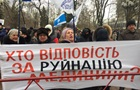Під Радою протестують проти нових тарифів ЖКГ