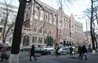 Київ чекає транш від МВФ на початку року