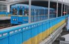 В Киеве остановилось метро