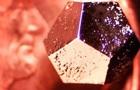 У метеориті, що впав у Росії, знайшли дивний кристал
