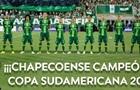 Шапекоенсе додав дві зірки на емблему клубу