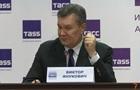 В ГПУ вернули уведомление о подозрении Януковичу