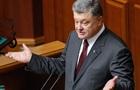ФБР для Порошенко. Конкурс в новый орган Украины