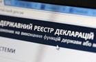 Порушення в е-деклараціях знайшли в 53 депутатів