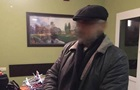 Экс-чиновника с часами от Путина арестовали на два месяца
