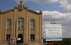 В ДНР конфисковали дом у Церкви адвентистов