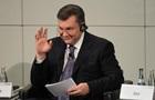 ГПУ про повернення підозри Януковичу: Смішно