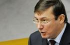 ГПУ відкрила п ять справ щодо е-декларацій нардепів