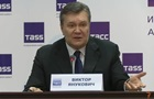 У Януковича спростували наявність рахунків у Швейцарії