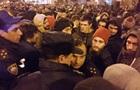 В Тбилиси активисты за легализацию марихуаны подрались с полицией