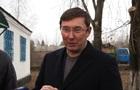 У Луценко новая версия перестрелки в Княжичах