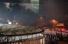 У Стамбулі стався вибух поруч зі стадіоном