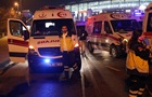 Взрыв в Стамбуле назван терактом