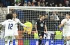 Примера. Волевая победа Реала, Валенсия уступает в Сан-Себастьяне