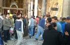 Біля храму в Каїрі пролунав вибух: понад 20 загиблих
