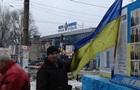 В Кривом Роге подожгли флаг Украины