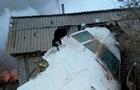 Аварія літака в Киргизстані: уже 35 жертв