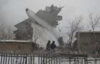 Безпілотник зняв місце аварії літака у Киргизії