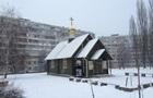В Киеве забросали коктейлями Молотова храм УПЦ МП