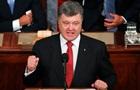 Україна подає позов до суду Гааги проти Росії