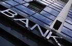 В Украине решил самоликвидироваться очередной банк