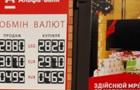 Курс валют на 17 января: гривна снова падает