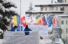 У Давосі відкривається 47-а сесія Всесвітнього економічного форуму