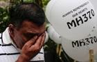 Поиск MH370 прекращен, место падения так и не нашли