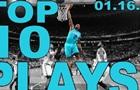 Данк Марвина Уильямса лучший в Топ-10 дня