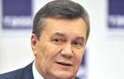 Януковичу відмовили у перенесенні розгляду справи