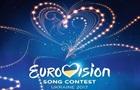 Визначено півфіналістів відбору на Євробачення від України