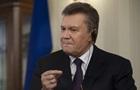 ГПУ: Отримано докази держзради Януковича