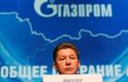Газпром виставив Україні рахунок на $5,3 млрд