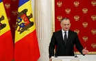 Молдова: Крым российским признать не можем
