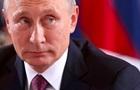 Путін: У США готують майдан проти Трампа