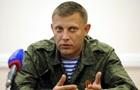 У ДНР заявили про неготовність об єднатися з ЛНР