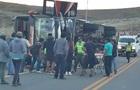 В Боливии перевернулся автобус: погибли 13 человек