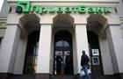 Набсовет ПриватБанка возглавил банкир из Турции