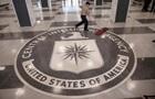 ЦРУ обнародовало 13 млн страниц архивных документов