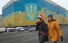 ООН прогнозує зростання економіки України