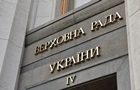 НАПК: У 12 партій порушення фінансування