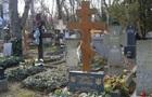 Письменника Олеся поховають на Лук янівському цвинтарі в Києві