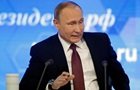 Путин прогнозирует рост спроса на нефть и газ в мире