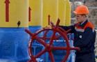 Нафтогаз: Заплатили за газ из ЕС в три раза меньше, чем требует Газпром
